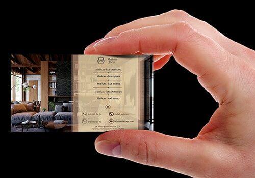 визитка-мебель-уют-min